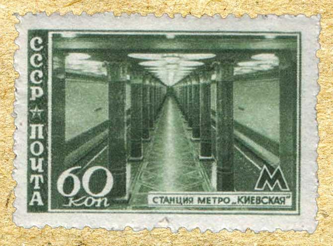 почтовые конверты с литерой а с водяным знаком